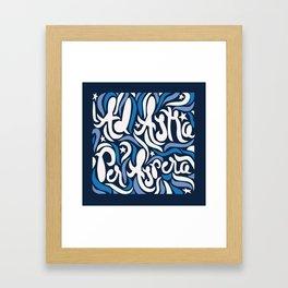 Ad Astra 2 Framed Art Print