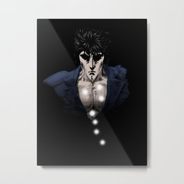 Hokuto Metal Print