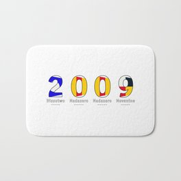 2009 - NAVY - My Year of Birth Bath Mat