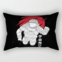 Jstronaut Rectangular Pillow