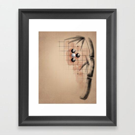 Atari Framed Art Print