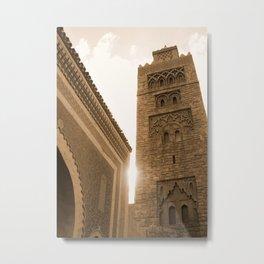 Moroccan Sky Metal Print
