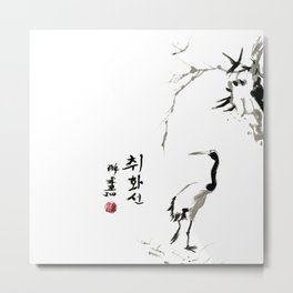 China/Film Chi-hwa-seon or Chwi-hwa-seon(Painted Fire, Strokes of Fire or Drunk on Women and Poetry) Metal Print