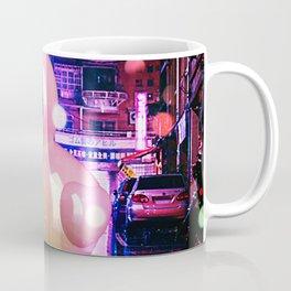 Rubber Duck Alley Coffee Mug