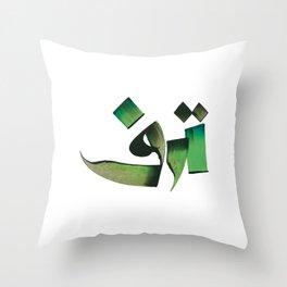 Taraf Throw Pillow
