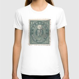Japanese Postage Stamp 15 T-shirt