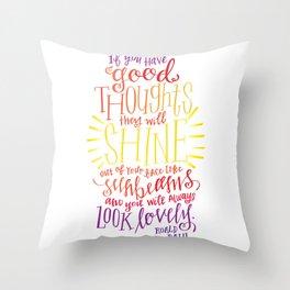 You Will Always Look Lovely [Roald Dahl] Throw Pillow