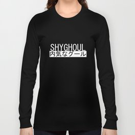 Shy Ghoul Japanese  Long Sleeve T-shirt
