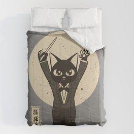 Conductor Comforters