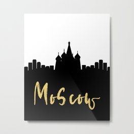 MOSCOW RUSSIA DESIGNER SILHOUETTE SKYLINE ART Metal Print