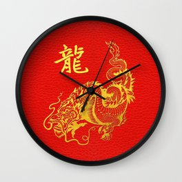 Golden Dragon Feng Shui Symbol on Faux Leather Wall Clock