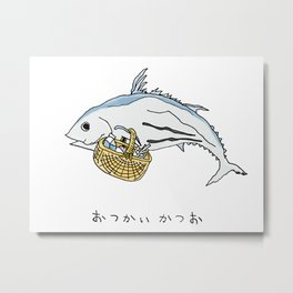 OSTUKAI KATSUO Metal Print