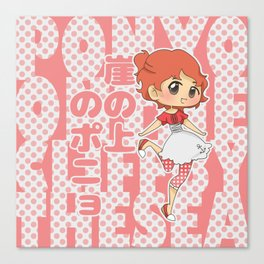 Grown-Up Ghibli - Ponyo Canvas Print