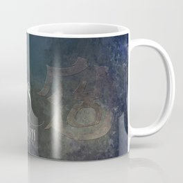 BLUE BANNERS when the lost return. Shadowhunter Children's Rhyme. Coffee Mug