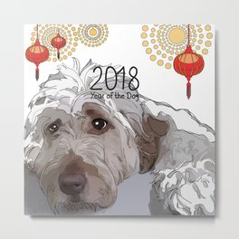 Year of the Dog - Fluffy Metal Print