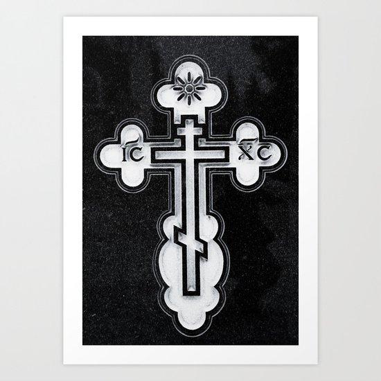 Russian Greek Orthodox Cross Art Print