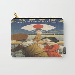 Vintage poster - Toyo Kisen Kaisha Carry-All Pouch
