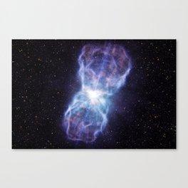 L. Calçada - Supermassive Black Hole inside Quasar SDSS J1106+1939 (2017) Canvas Print