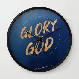 Glory to God - Luke 2:14 Wall Clock