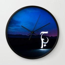 Love, Hubb (Arabic) Light Calligraphy Wall Clock
