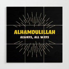 Alhamdulillah, Always, All Ways Wood Wall Art