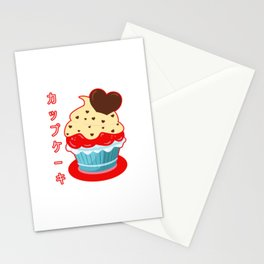 Kawaii Chocolate Heart Cupcake Stationery Cards