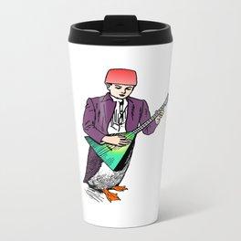 Puffin Boy is not Muffin Man Travel Mug