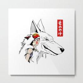 Princess Mononoke Wolf Metal Print