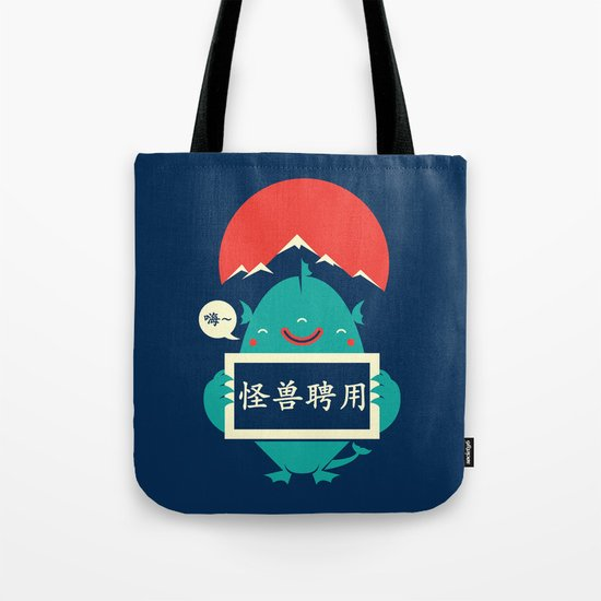 monster for hire Tote Bag