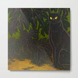 Black Cat yellow eyes Inagaki Tomoo Vintage Japanese Woodblock print, mid century, Moder Cubism Metal Print