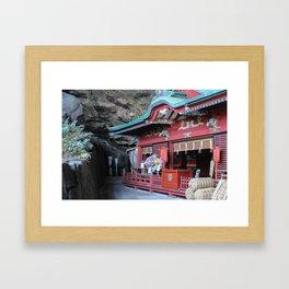 Udo-jinguu Framed Art Print