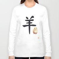 ram Long Sleeve T-shirts featuring Ram by Mary Lenz Art
