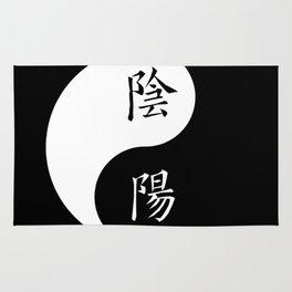 Yin Yang Chinese Rug