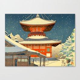 Asano Takeji Views of Wakayama Koyasan Nemoto Big Pagoda Japanese Woodblock print Canvas Print
