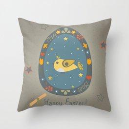 Easter Bird Throw Pillow