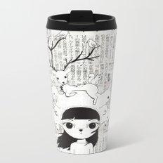 Maritaka Metal Travel Mug