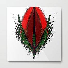 Komos Metal Print