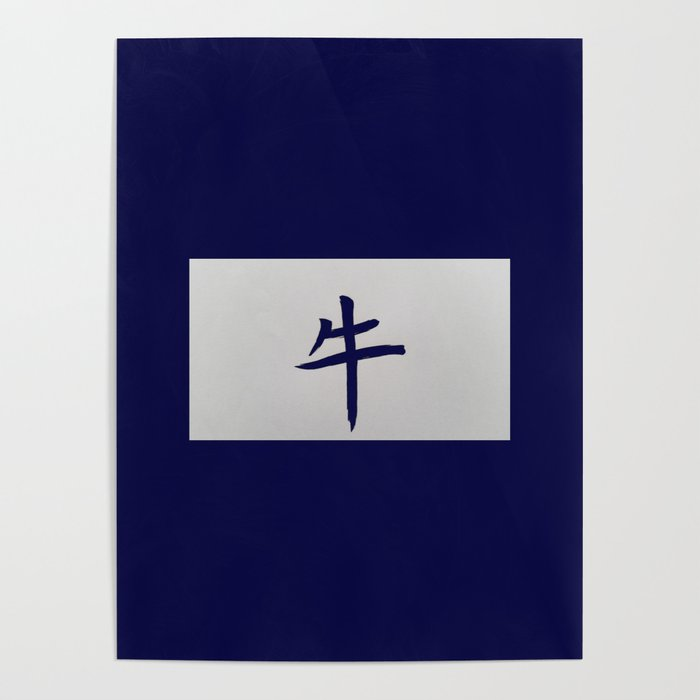 Chinese zodiac sign Ox blue Poster