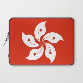 Hong Kong Flag I love HK Laptop Sleeve