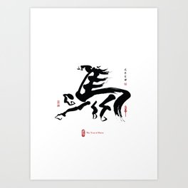 2014 - Year of The Horse Art Print