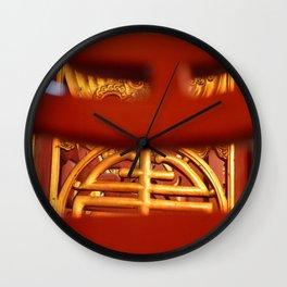 Temple of Literature Wall Clock