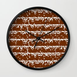Hebrew on Maroon Wall Clock