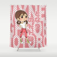 ghibli Shower Curtains featuring Grown-Up Ghibli - Mei by monobuu