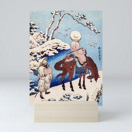 Winter path - Vintage Japanese Art Print Mini Art Print