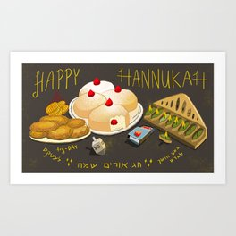 Happy Hannukah card Art Print
