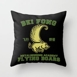 Bei Fong Academy Flying Boars (Black) Throw Pillow
