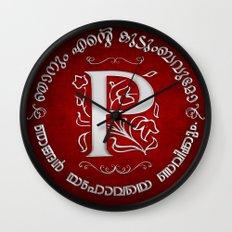 Joshua 24:15 - (Silver on Red) Monogram P Wall Clock