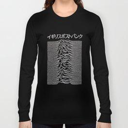 Joy Division Pulsar Art Japanese  Long Sleeve T-shirt