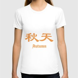 Chinese characters of AUTUMN T-shirt
