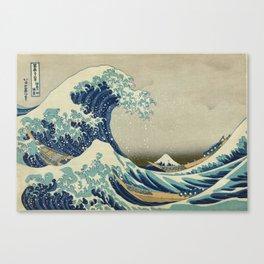 The Classic Japanese Great Wave off Kanagawa Print by Hokusai Canvas Print